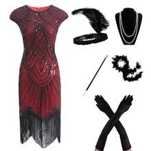 פאייטים שמלה ערב Flapper