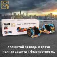 Гироскутер Ховерборд Pt equilibrio inteligente rueda 6,5 дюймов... самобаланс... электрический скейтборд... гироскоп... скутер
