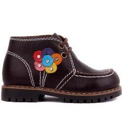 Sail Lakers-коричневая кожаная детская обувь на шнуровке