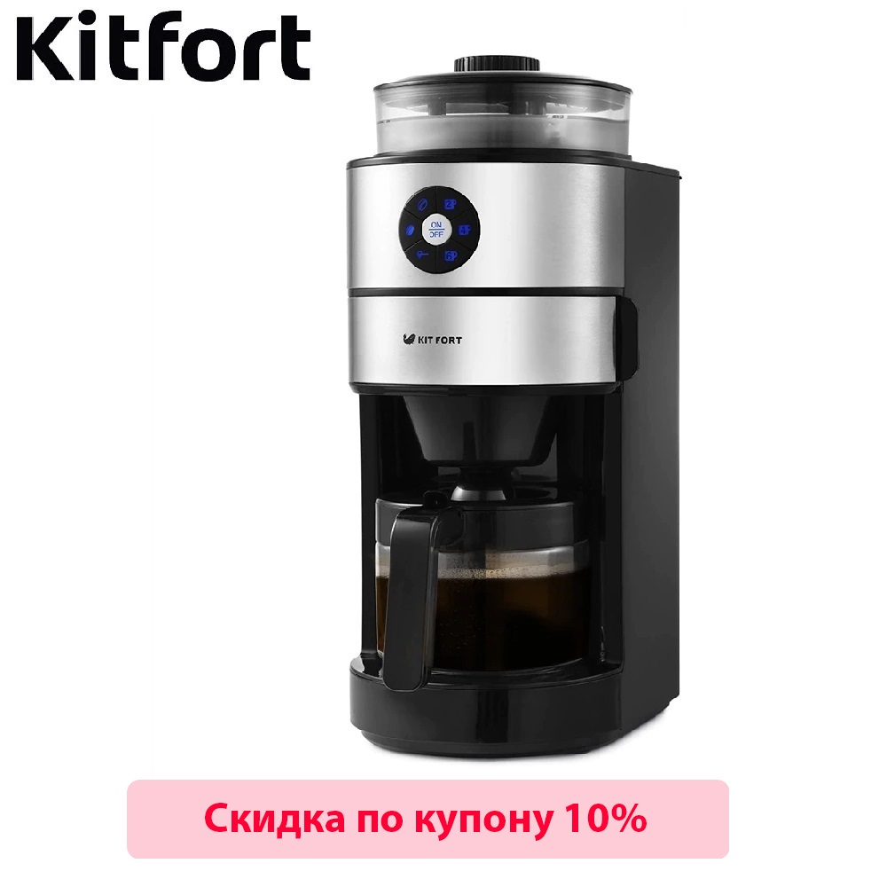 Coffee Machine КТ-716 Drip Coffee maker kitchen automatic Coffee machine drip espresso Coffee Machines Drip Coffee maker Electric