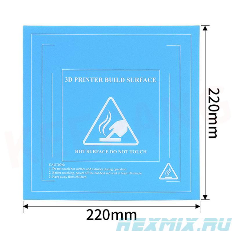 Polymer адгезионная Sticker For 3D Printer Table (size-220mm X 220mm)