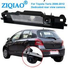 ZIQIAO для Toyota Yaris 2006 2007 2008 2009 2010 2011 2012 HD камера заднего вида ночного видения HS003
