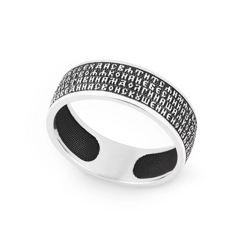 иисусова молитва Кольцо серебро Orthodox Ring Silber