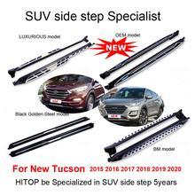 Dla Hyundai NEW Tucson 2016 2020 gorąca sprzedaż boczny stopień boczny pasek, 4 modele, dostawca jakości, specjalista HITOP SUV
