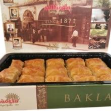 Gulluoglu Turkish Pistachio Baklava, 14 pieces (500 gr - 1.1 lb) (1 Pack)