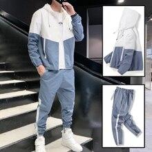 Pantalon Cargo Hip Hop pour hommes, jean Harun élastique en tissu pour jogging, nouvelle collection automne et printemps 2021