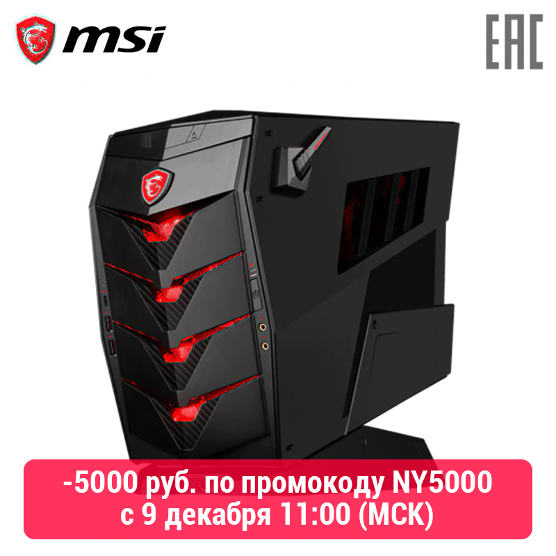 Desktop MSI Aegis 3 8RC-023RU /i7 8700/8GB/2000+256SSDGb/GTX1060 6GB/DVDrw/BT/WiFi/black/Win10 (9S6-B91811-023) 0-0-12