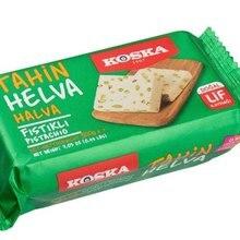 Tahini Halva, Pistachio, Plain, Cocoa by koski 0,5 кг