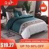 シンプルな高級キングサイズ寝具セット花柄ジャカードプリントのベッドリネン布団カバーセットキルトカバー寝具 (無ベッドシート)