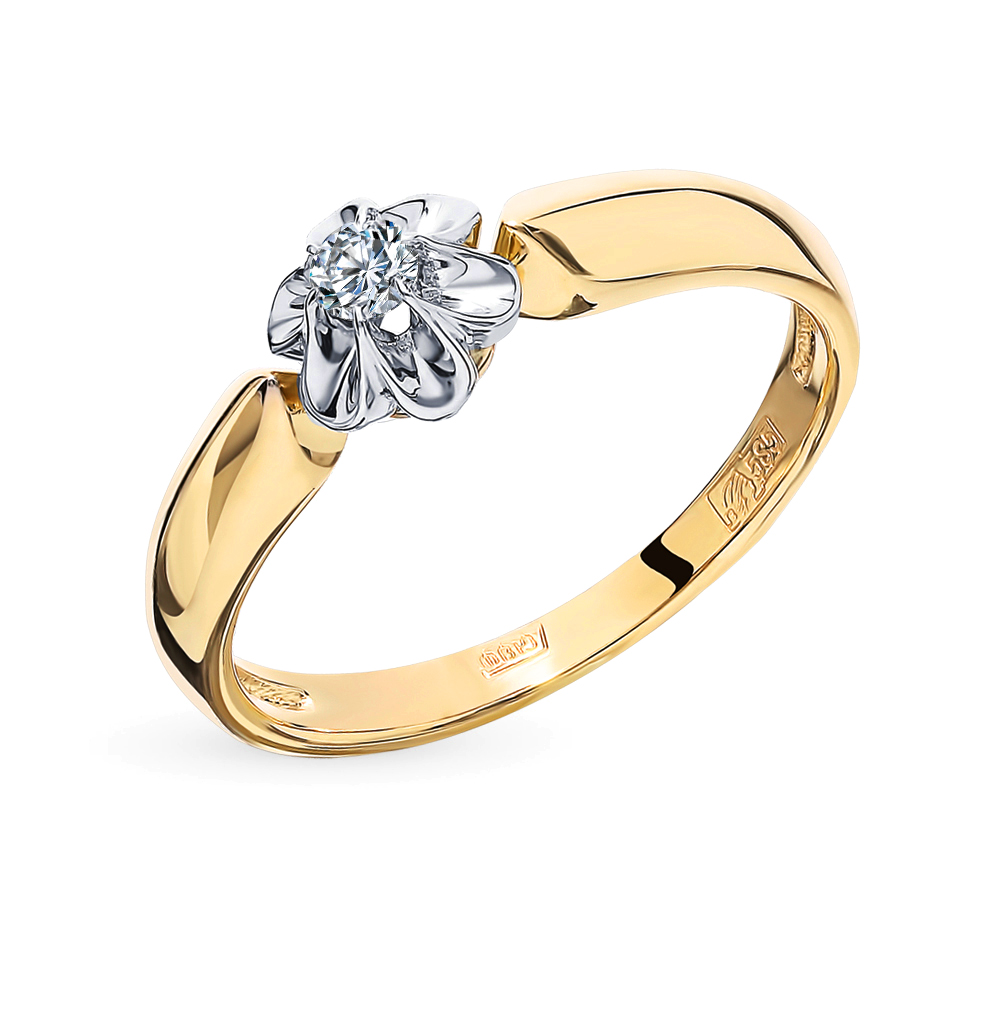Gold Ring Diamond Yakutia