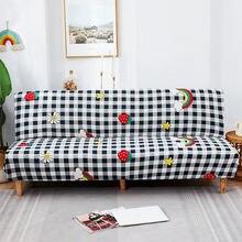 Простой эластичный чехол для дивана в гостиную хлопковые Чехлы