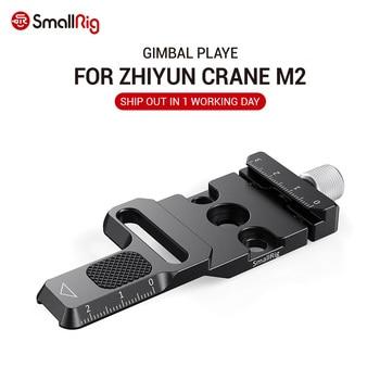 цена на SmallRig Camera Mounting Plate Arca Quick Release Clamp for Zhiyun Crane M2 Gimbal Plate 2508