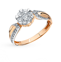 Gold ring with cubic zirconia sunlight