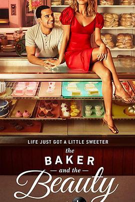 面包与爱情第一季