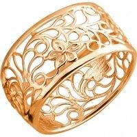 Esthete ring red gold flowers