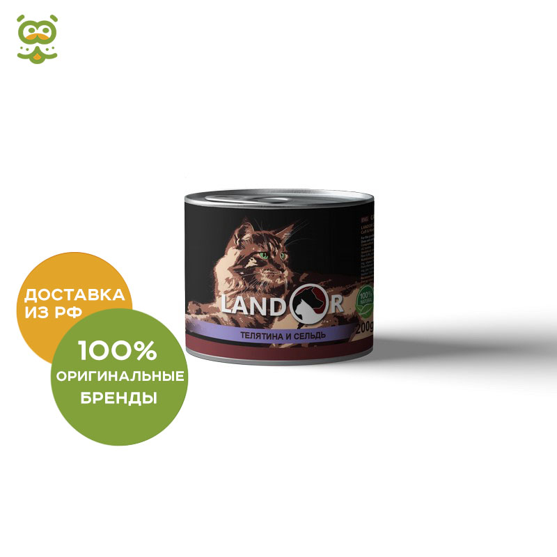 Landor canned food for elderly cats 200 g., Veal and herring, 200 g. электронные компоненты etchant pcb 200 g