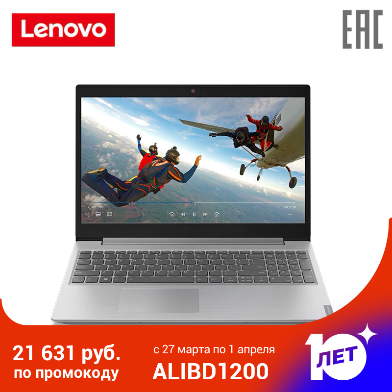"Laptop Lenovo IdeaPad L340-15api/15,6 ""FHD/Athlon _ 300U/ 4GB (0 + 4 впайка)/ 256GB SSD/integrated/Win10/Gray (81lw00a5ru)"
