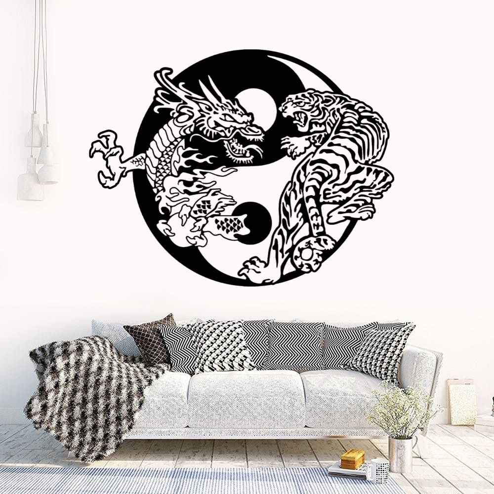 Yin Yang Dragon And Tiger Art Wall Decal Sticker Aesthetics Art Mural Home Room Decoration A001955 Wall Stickers Aliexpress