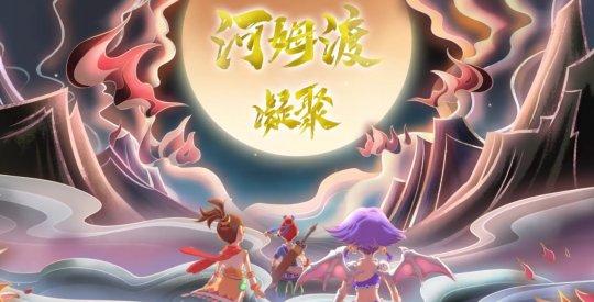 《梦幻西游》电脑版服务器礼盒寻光而来 敬请期待!插图(6)