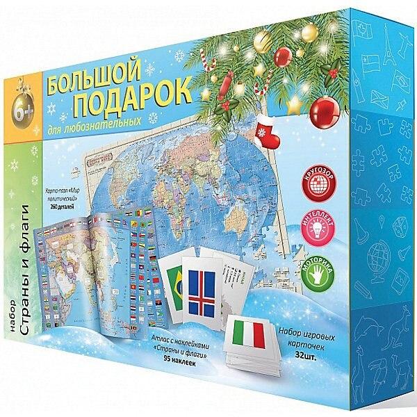 купить Gift big New Year. Country flags. Puzzle 260 children + Satin stickers + card Slot по цене 576 рублей