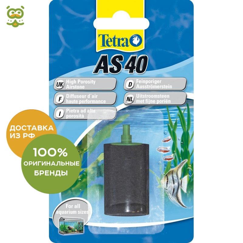 Tetra AS 40 air atomizer, without characteristics tetra as 40