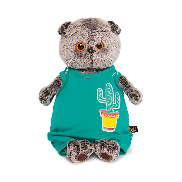 Clothes For Soft Toys Budi Basa Jumpsuit Emerald Cactus 19 Cm