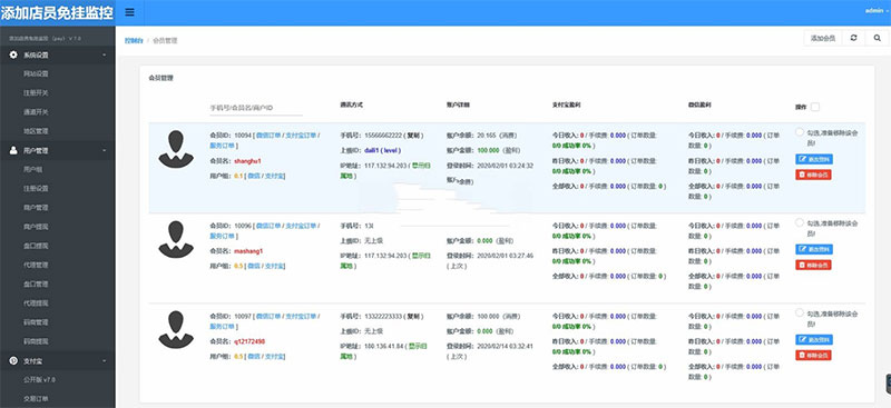 PHP新版免签支付源码fastpay支付添加店员免监控挂机支付系统+码商+代理+盘口