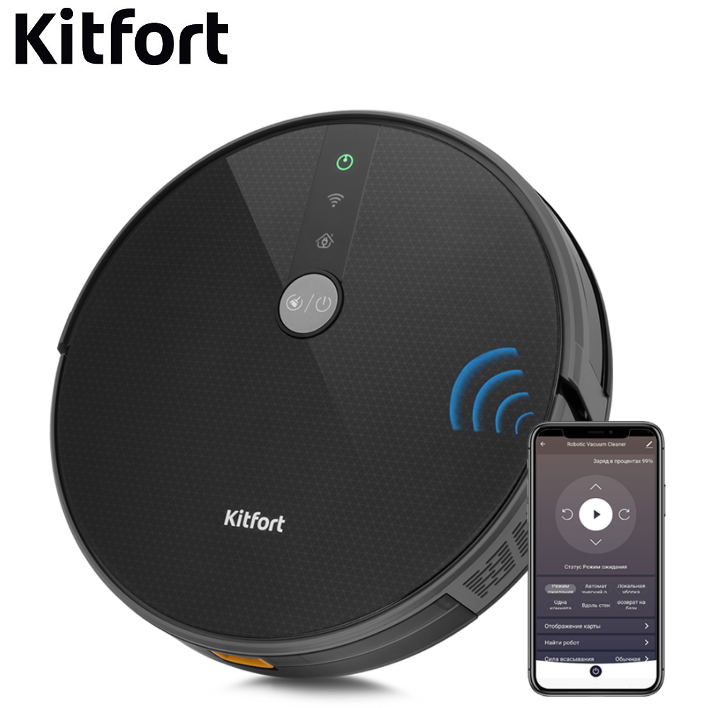 цена на Vacuum cleaning robot vacuum cleaner Kitfort KT-545 Krusenstern Robot vacuum cleaner for home Vacuum Cleaner Robot Wireless vacuum cleaner Wireless Robots
