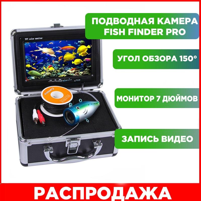 FISCH FINDER PRO UNTERWASSER KAMERA Unterwasser Video Aufnahme, Angeln Lieferungen, Angeln, Angeln, Bobber, fisch Finder, Underwate