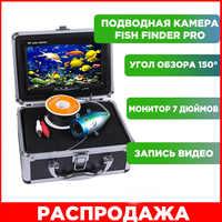 FISH FINDER PRO UNDERWATER CAMERA Underwater Video Recording, Fishing Supplies, Fishing, Fishing, Bobber, Fish Finder, Underwate