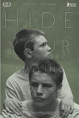 藏起你的笑脸 海报