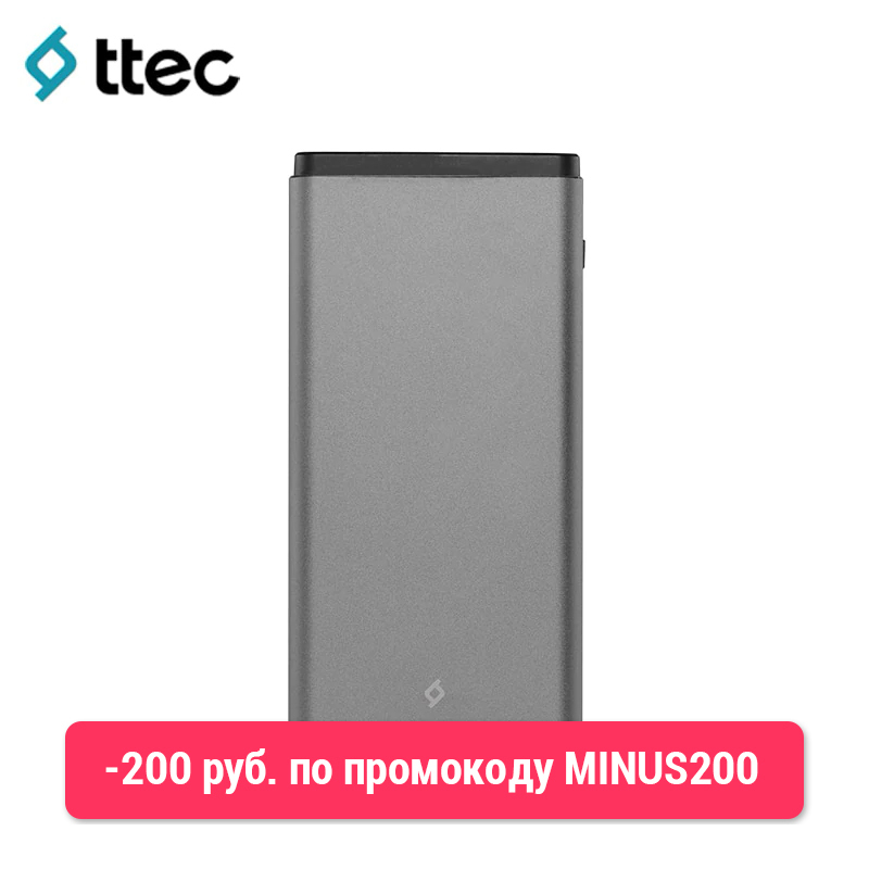 Внешний аккумулятор AlumiSlim 10 000 мАч