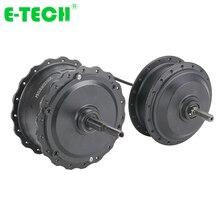 20 дюймов 1000 Вт передний задний привод Электрический мотор для центрального движения для е-байка