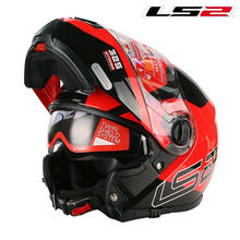 LS2 FF325 Strobe Flip Up Moto Rcycle Helm Man Modulaire Racing Capacete Ls2 Helm Casco Moto Cascos Para Moto Dot casque Moto