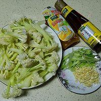 #太太乐鲜鸡汁芝麻香油#0厨艺也能做出鲜掉眉毛的干煸花菜的做法图解1