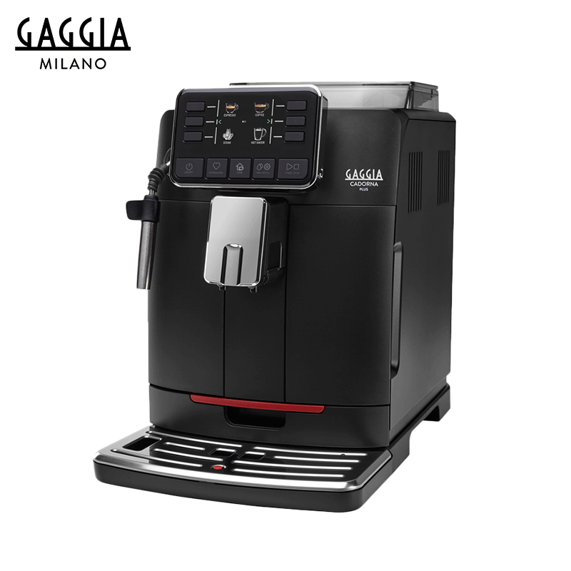 Coffee Machine Gaggia Cadorna Plus Capuchinator Maker Automatic Kitchen Appliances Goods Kapuchinator For Kitchen