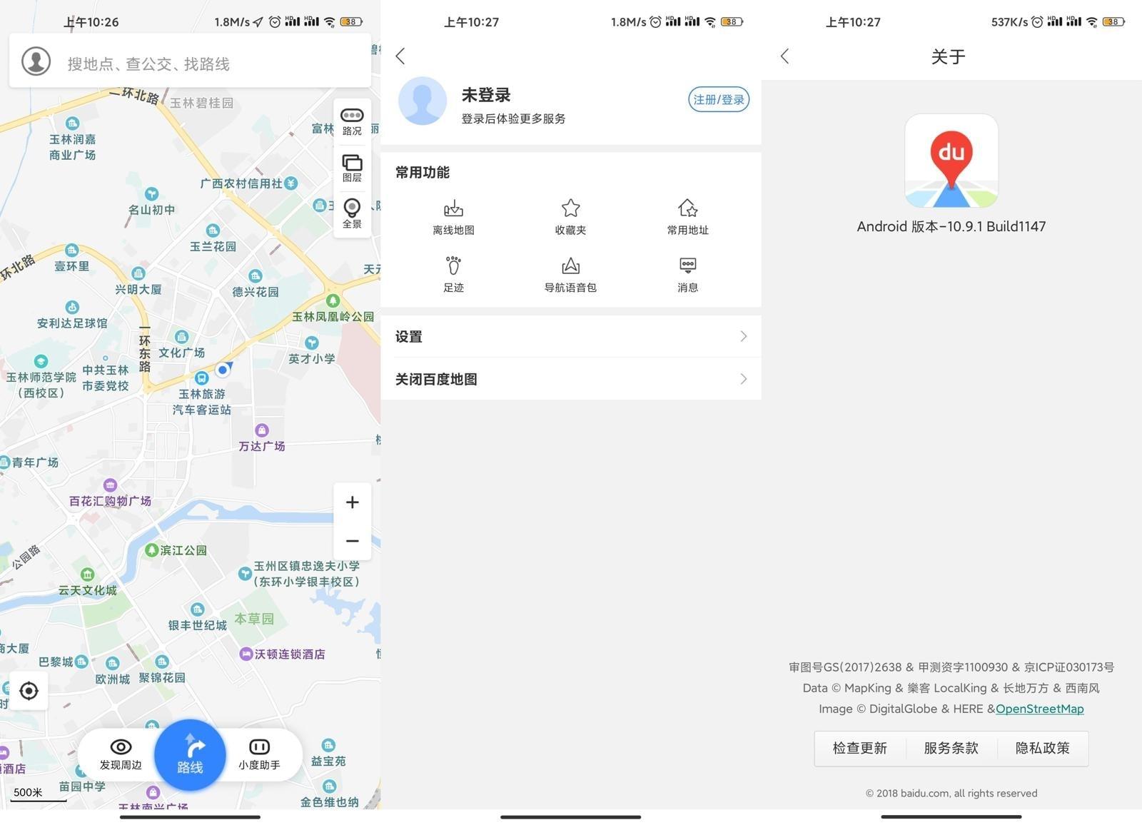 安卓百度地图v15.1.0谷歌版