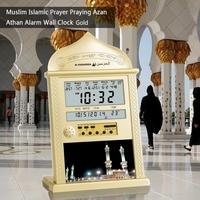 Vintage Prayer Clock Wall Clock Room Office Decor Gift Muslim Clocks #4004 Gold Color Mosque Azan Islamic hot Sale vintage