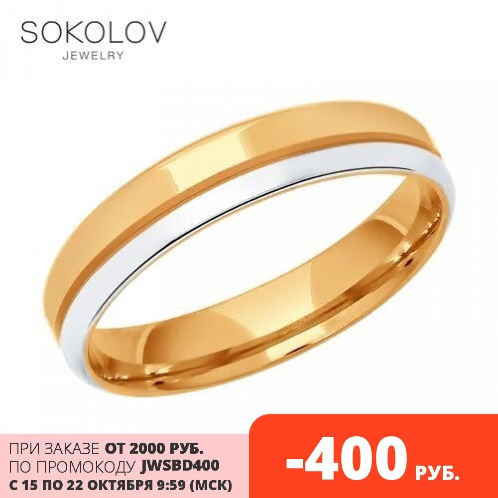 Обручальное кольцо SOKOLOV из серебра|Кольца|   | АлиЭкспресс