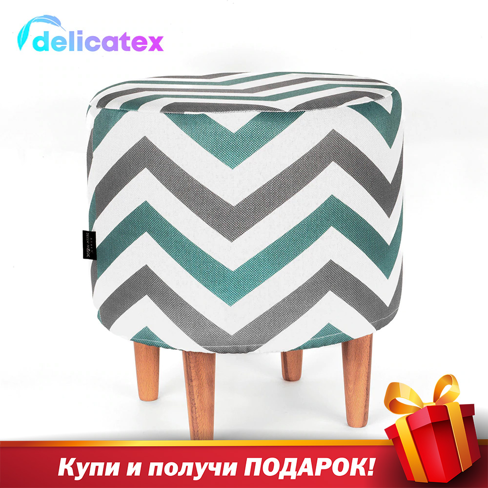 Bean Bag Sofas Delicatex Willy-F Ottoman Padded Stool Pouffe Furniture Living Room Decorative