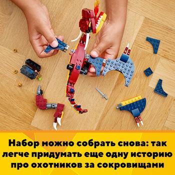 Конструктор LEGO Creator Огненный дракон 6