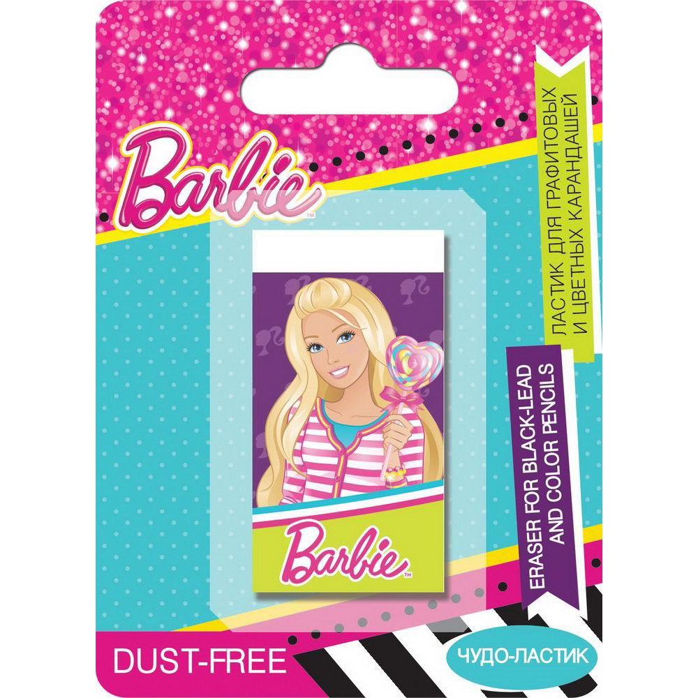 Eraser Barbie For графитовых And Colored Pencils