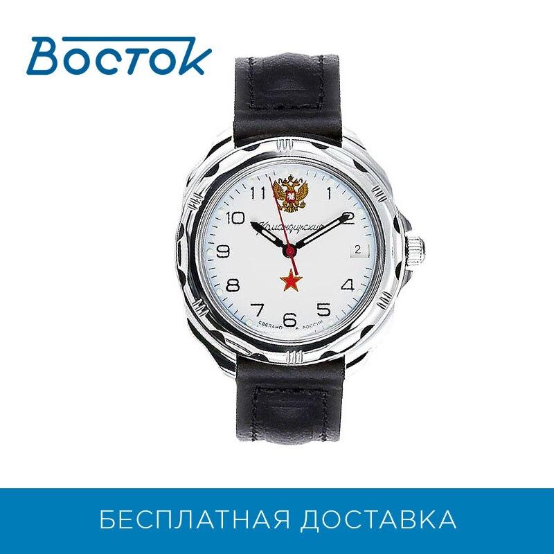 Wrist Watch East 211323 Men's Mechanical