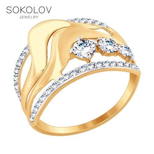 SOKOLOV bague en or avec zircon cubique bijoux fantaisie 585 femme homme
