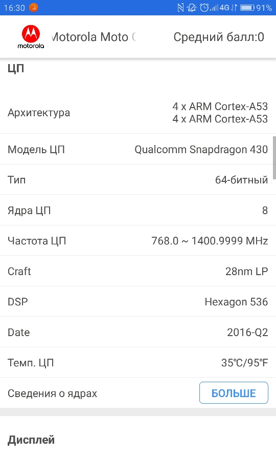 Moto G5S Smartphone 4GB 64GB Metal Mobile Phone 1920 x 1080 5.2 Inch FHD Front Rear 16MP Octa Core Cellphone support NFC 3000mAh|Cellphones| |  - AliExpress