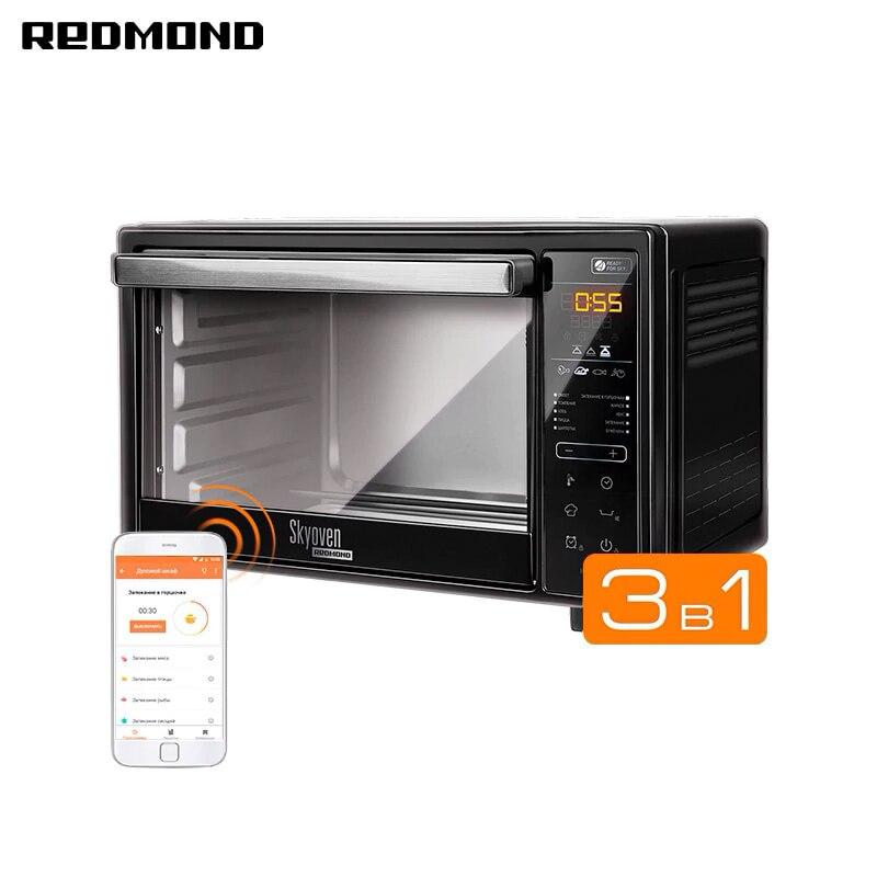 Smart Oven Redmond Sky OvenRO-5707 S Mini