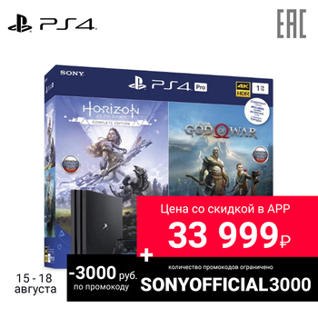 Game console for Sony PlayStation 4 Pro (1TB, cuh-7208b)  game horizon Dawn  game GoW