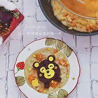 熊本熊奶油浓汤盖浇饭的做法图解6