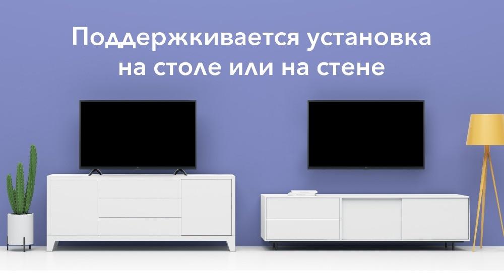 小米商城-小米电视4A-32(俄罗斯版)-Web-概述-2560-栅格化_18