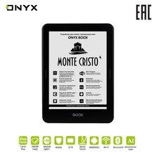 Электронная книга ONYX BOOX Monte Cristo 4 Подсветка экрана, Сенсорный экран, Наличие Wi-Fi, Наличие Bluetooth, школьная читалка